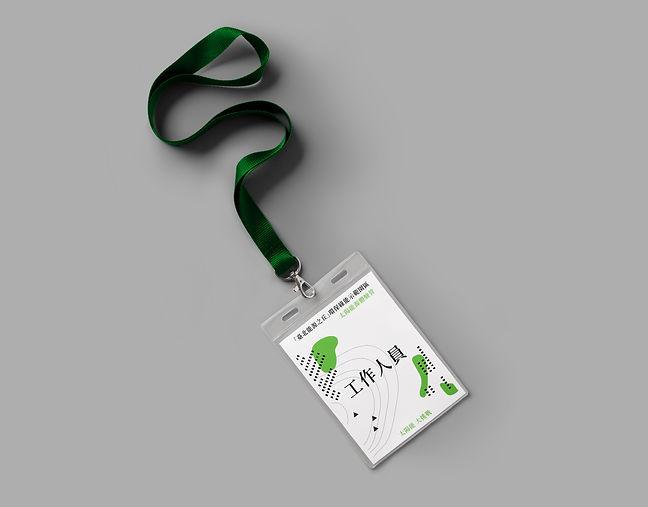 綠能-5.jpg