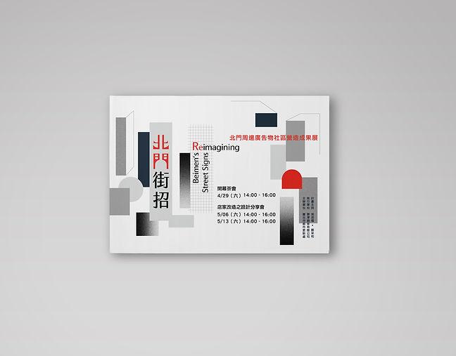北門-2.jpg