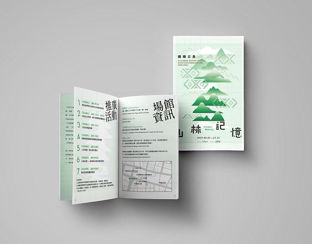 2019三井特展-小冊子.jpg