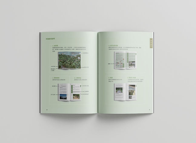 國有林mockup-04.jpg