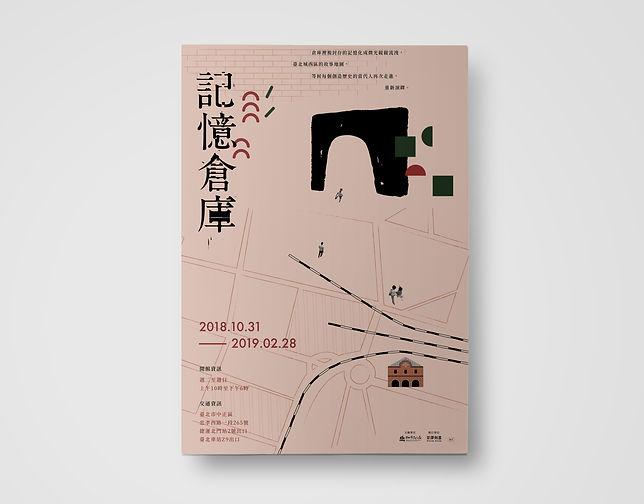 三井-5.jpg