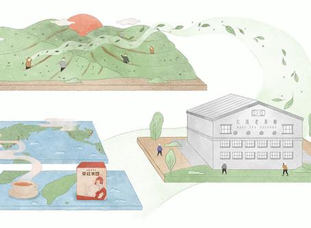 台灣曾被視為「日本的大吉嶺」?