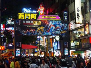 A Hot Spot In Taipei