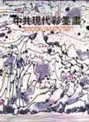 book20g.JPG