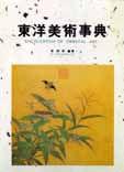 book19g.JPG