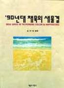 book11g.JPG