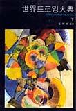 book16g2.JPG