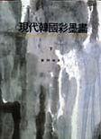 book14g2.JPG