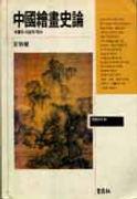 book6g.JPG