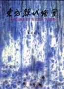 book15g.JPG
