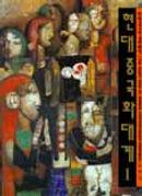 book121g.JPG