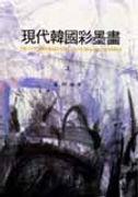 book14g.JPG