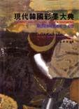 book13g.JPG