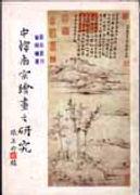 book17g.JPG