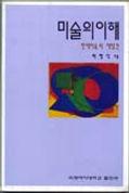 book4g.JPG