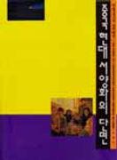 book123g.JPG