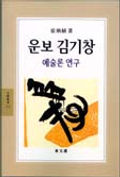 book1g.JPG