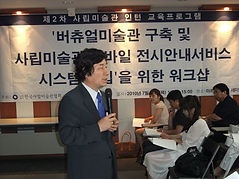 picture96-4_크기변경.jpg