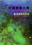 book132g.JPG