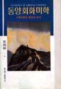book5g.JPG
