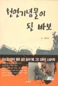 book2g.JPG