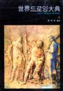 book16g.JPG