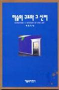 book10g.JPG