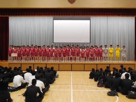 全国高校サッカー選手権大会が行われます!