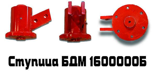 pallada-2400-5.jpg