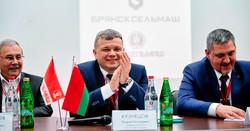 Ежегодная дилерская конференция компании «Гомсельмаш».
