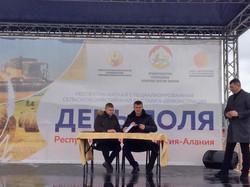 «День поля Северной Осетии-2019»