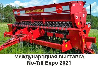 No-Till Expo 2021