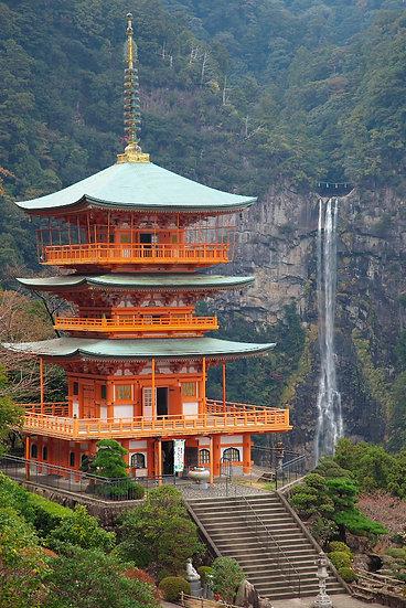The Pagoda at Nachi Shrine