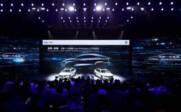 Faw-Volkswagen Sagitar Launch Event