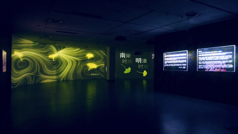 The Oversea Chinese Dedication Exhibition