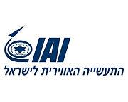 התעשייה האוירית לישראל