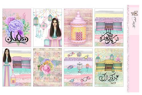 Pastel Ramadan Weekly Planner Sticker