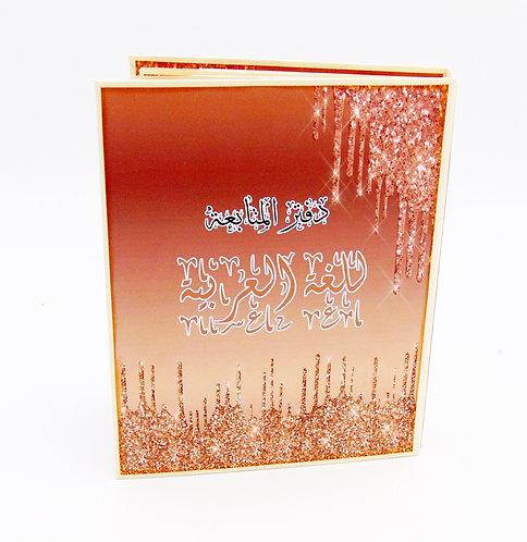 Grade Book as Mini Album dripping glitter