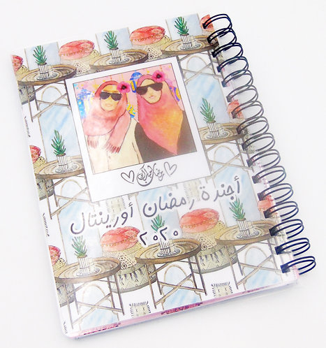 Ramadan Planner Oriental