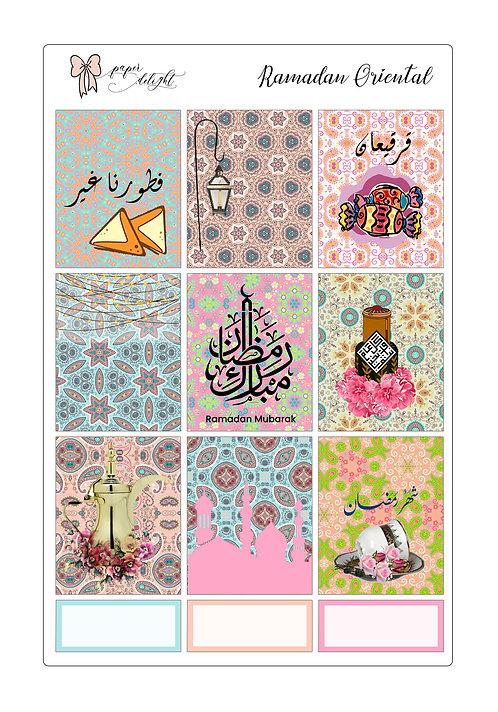 Ramadan Oriental printable | للتحميل فقط