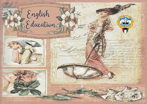 انجليزي 1