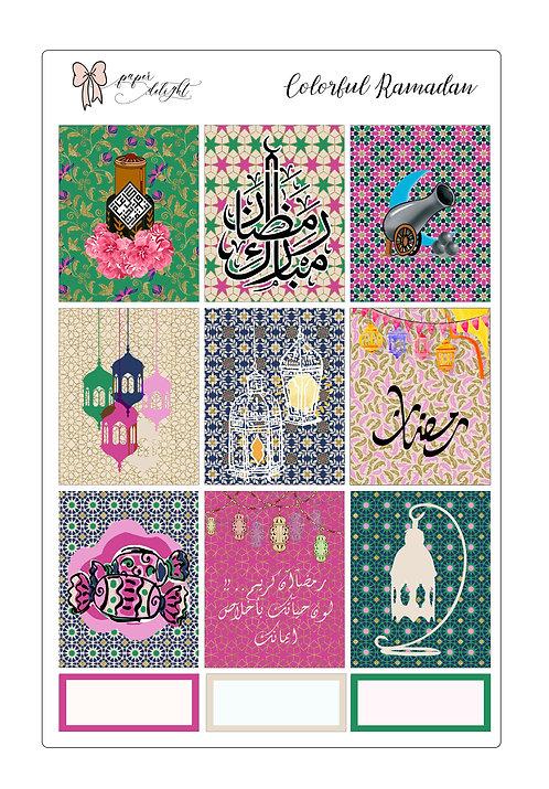 Colourful Ramadan printable | للتحميل فقط