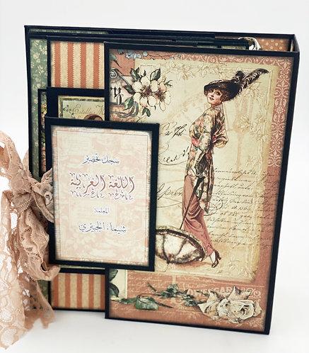Spacial The Ladies Diary