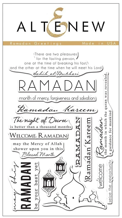 Ramadan Greetings Stamp Set