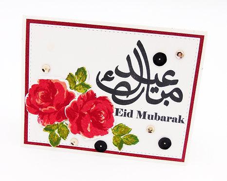 عيدك مبارك ١
