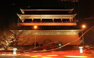 China-at-Night.jpg