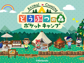 An Outdoor Retreat on your Phone!  Can Pocket Camp Improve your Japanese?