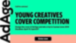 ad-ages-young-creatives-cover-competitio