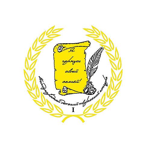 Логотип 3.jpg