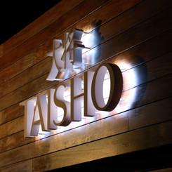 Taisho in Sherman Oaks.JPG